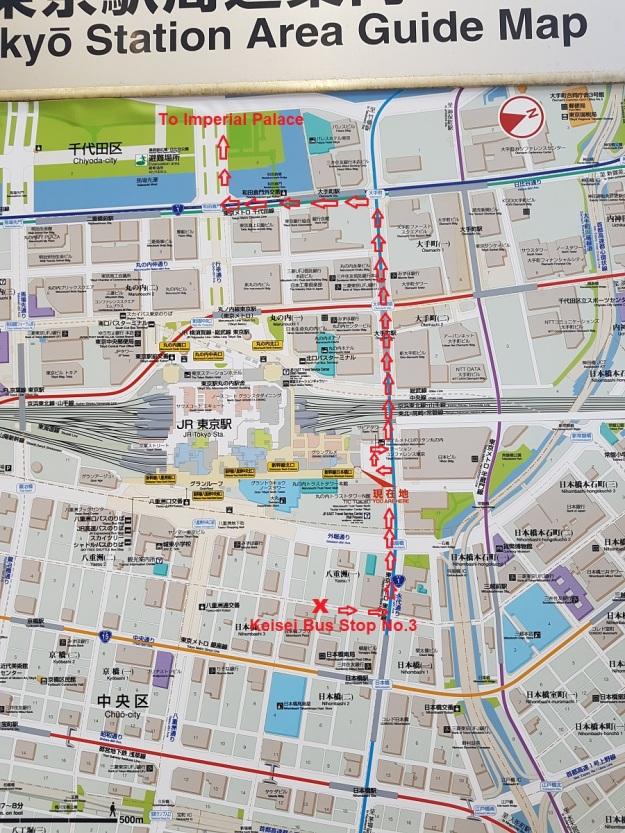 Tokyo Keisei Bus Stop To Imperial Palace.jpg