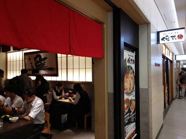 Tokyo Station Best Tonkotsu Oreshiki Jun 2