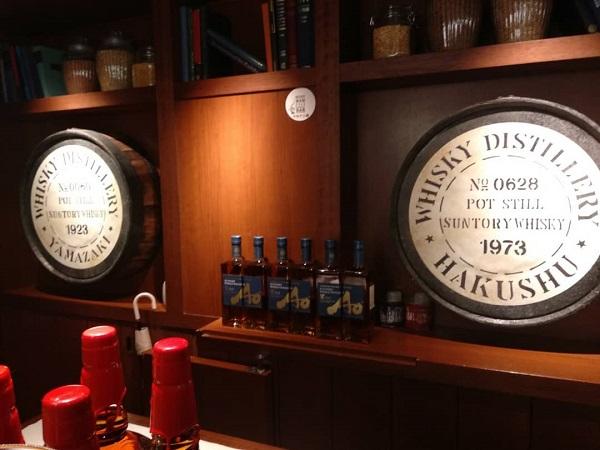 Tokyo Station Highball Whisky bar 2