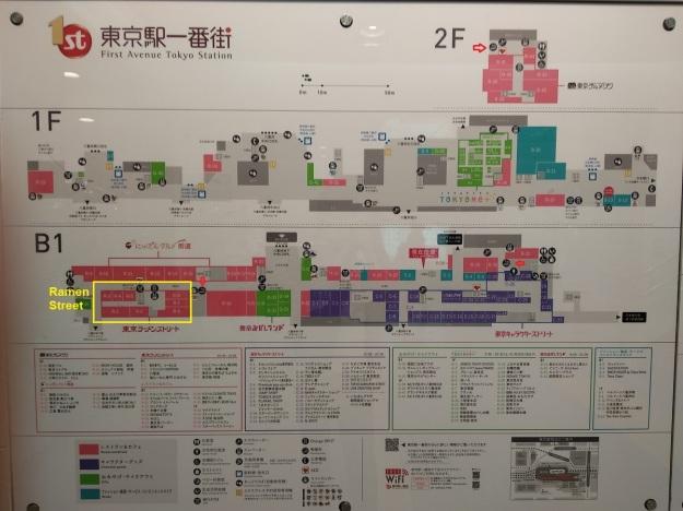 Tokyo Station Ramen Street Directory JR Line.jpg