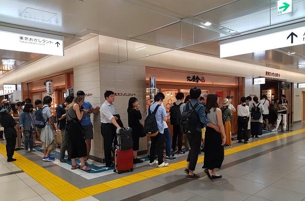 Tokyo Station Ramen Street Rokurinsha 1 Best Ramen No 1