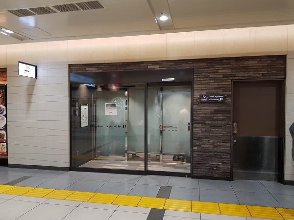 Tokyo Station Smoking Room JR Line Basement