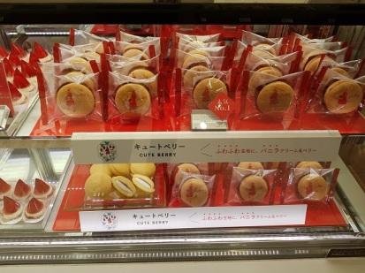 Tokyo Takashimaya 4
