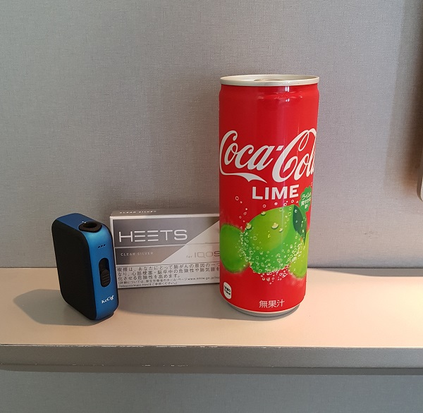 Tokyo Takashimaya Smoking Room Roof with coke lime
