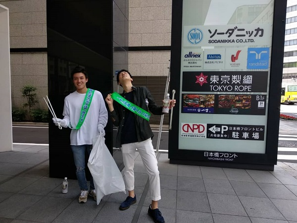 Tokyo volunteers to clean up streets on weekends.jpg