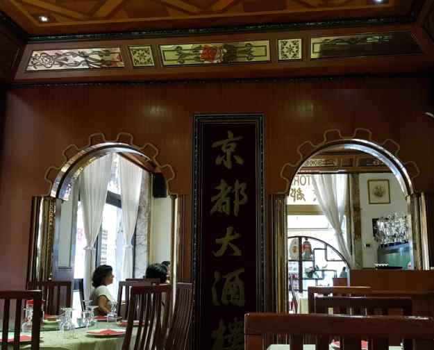 Best Chinese Restaurant Florence Italy 7