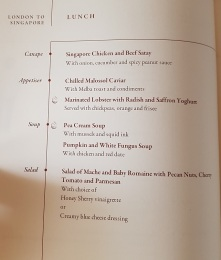 Menu Singapore Airlines Suite Class London to Singapore 1