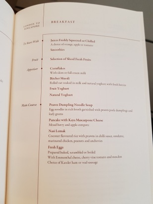 Menu Singapore Airlines Suite Class London to Singapore 4