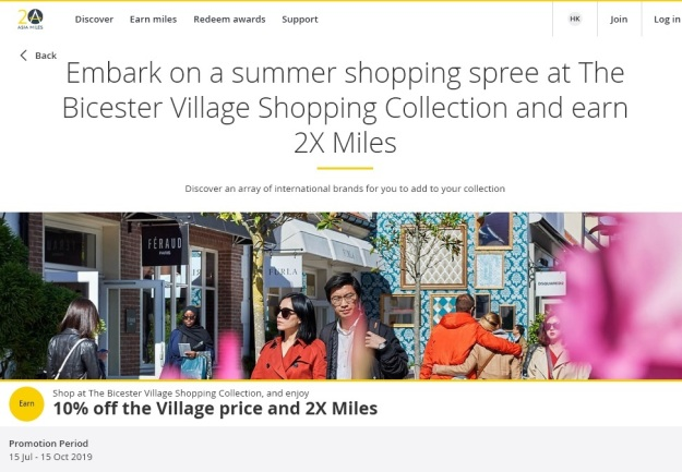 Bicester Village Air Miles Promotion Asia Miles.jpg