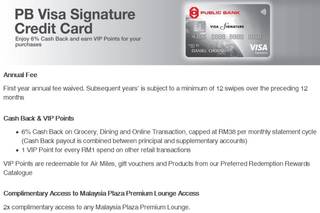 Public Bank Visa Signature Revision Review 2019.jpg