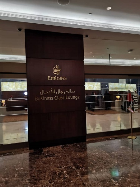 Emirates Business Class Lounge Dubai.jpg