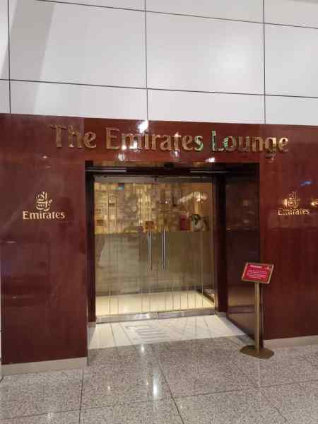 Emirates Business Class Lounge KLIA.jpg