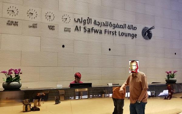 Qatar First Class Lounge Doha 2.jpg