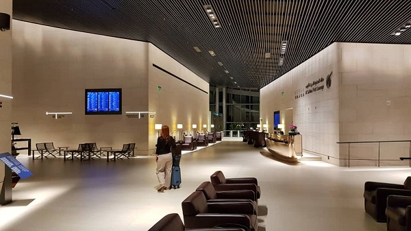Qatar First Class Lounge Doha 4.jpg