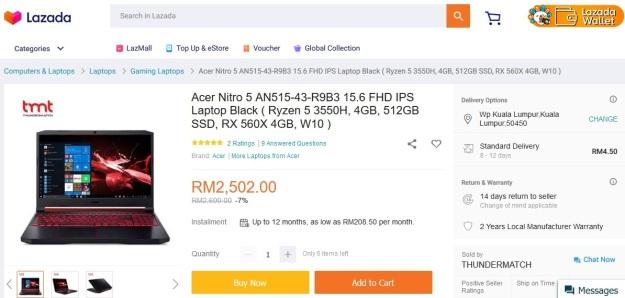 Acer Nitro 5 Ryzen.jpg