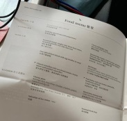 GenX Disciple Live Travel REport Cathay Pacific A250-1000 Menu 2