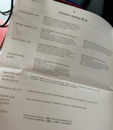 GenX Disciple Live Travel REport Cathay Pacific A250-1000 Menu 4