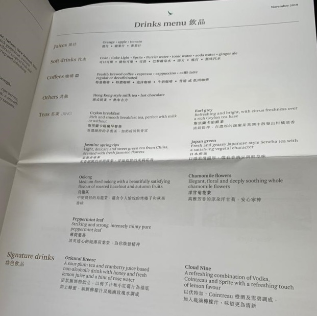GenX Disciple Live Travel REport Cathay Pacific A250-1000 Menu 5