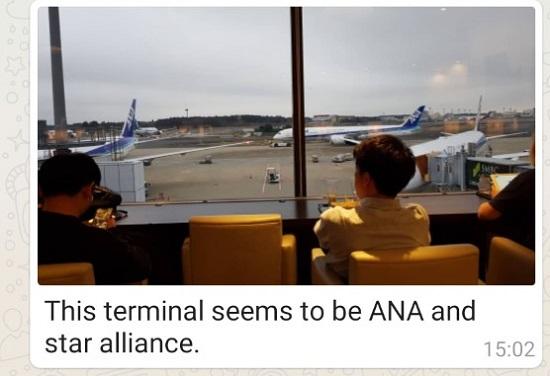 ANA Business Class 6.jpg
