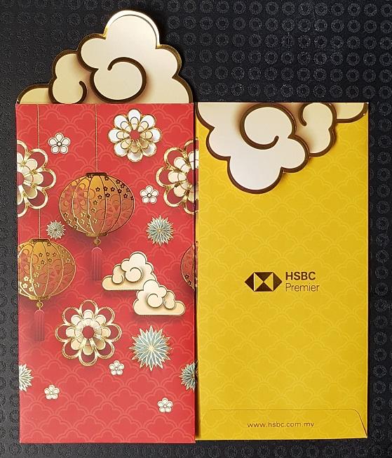 HSBC Premier Bankng Ang Pow 2020