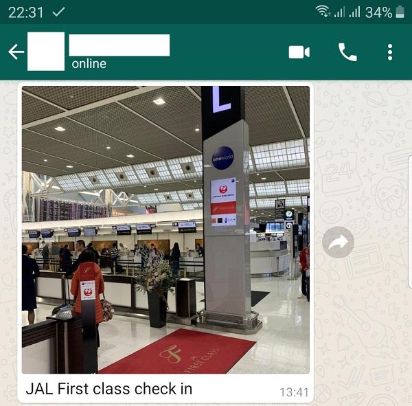 JAL First Class Lounge Haneda Tokyo 1