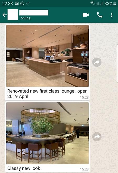 JAL First Class Lounge Haneda Tokyo 5