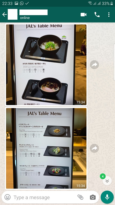 JAL First Class Lounge Haneda Tokyo 9