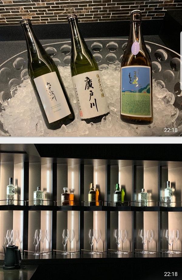 JAL First Class Lounge Haneda Tokyo Salon Bar 2
