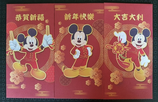 Mickey Mouse Red Packet Ang Pau 2020