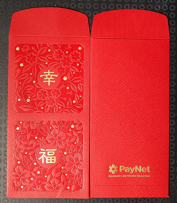 Paynet Red Packets 2020