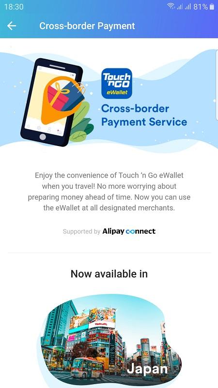 Touch n Go eWallet TnG Alipay Overseas 3