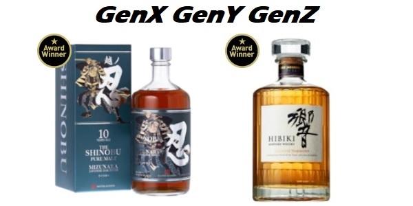 Hibiki Harmony and Shinobu 10 Years Award Winning Japanese Whisky Australia Price